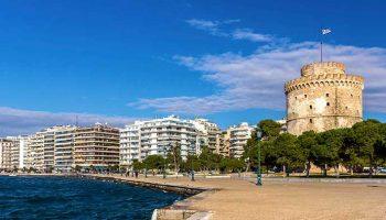 Selanik Buyuk Balkan Turu